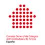 Logo CGCAFE (Conselho Geral de Colegiados de Administradores  de Imóveis da Espanha)